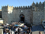 Damascus Gate - one of the main entrances to the Old City of Jerusalem.