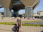 This is me in front of the International Exhibition Centre.