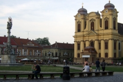Тимишоара, Румыния