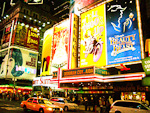 Broadway is most known for the musical theatres.