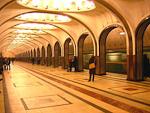 Mayakovskaya station.