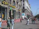 Franciska Skoriny Avenue is one of the most popular shopping streets, and this street also runs by many of the important buildings in Minsk.