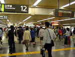Shinjuku subway station. This is the busiest subway station in Tokyo. Every day, more than two million people pass through this station, which is several stories of complete chaos. You can actually walk over a kilometer underground at this station.