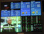 Big screens show the latest quotes as well as a business TV channel.