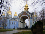 St. Michael's Monastery is a modern (2001) copy of a church built in 1108 and torn down by the Soviets in 1936.