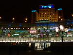 Hotel Ukraina at the opposite end of Maydan Nezalezhnosti.