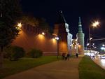 The walls of the Kremlin.