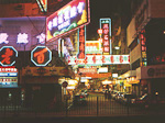 This is one of the ways we are used to think of Hong Kong, This is from downtown Kowloon, which is the shopping district.