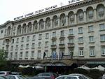 Sheraton Hotel Sofia Balkan.
